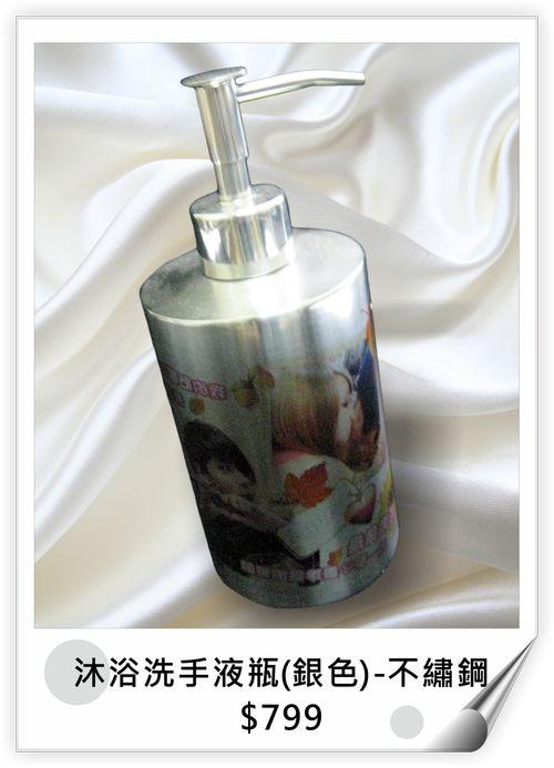 魔術方塊/存錢筒/洗手液瓶